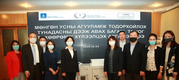 Monitoring Station Launched at Mongolia